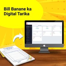 Billing software for gst