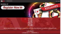 PICK YOUR ONLINE MATKA PLAY LUCKY NUMBER CAREFULLY