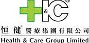 Health & Care (Macau) Dental Practice